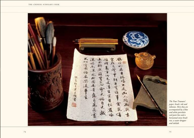 Four Treasures of the Study used in Chinese