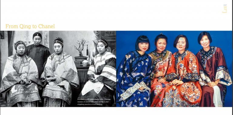 Qing to Chanel Chinese women