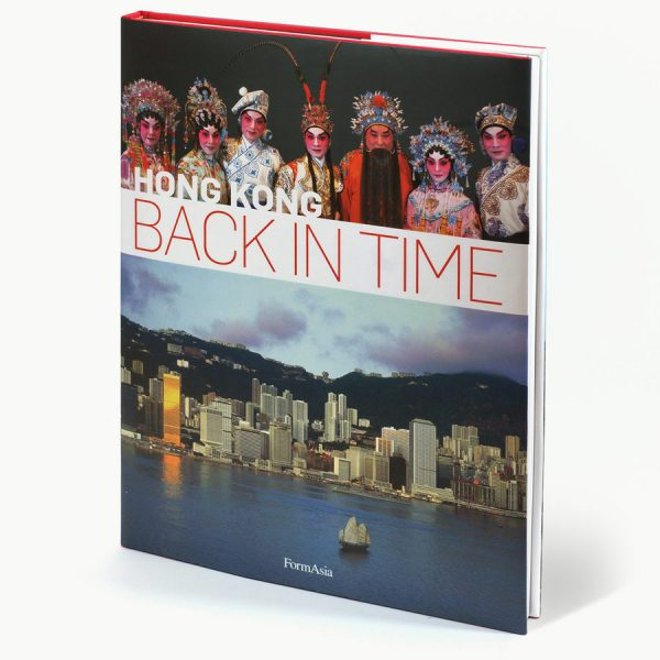 Hong Kong: Back in Time