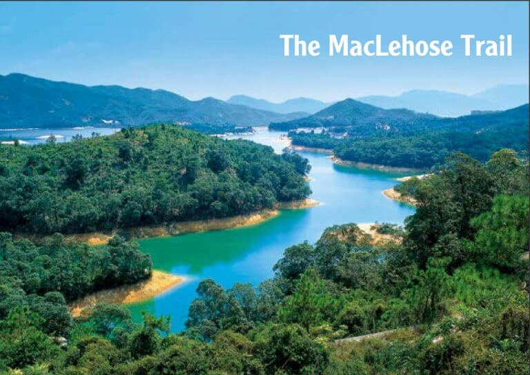 The MacLehose Trail
