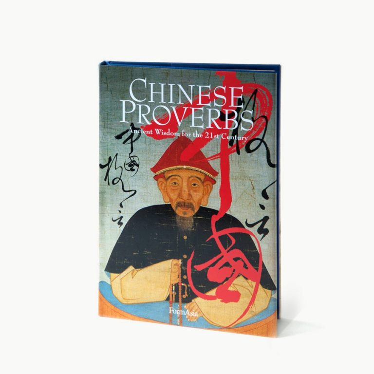 CHINESE PROVERBS: Ancient Wisdom for the 21st Century
