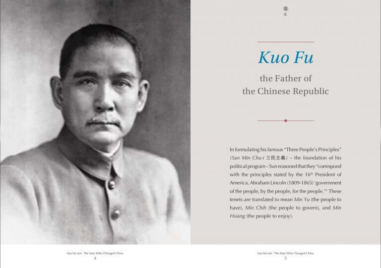 Kuo Fu-Father of the Nation 1920