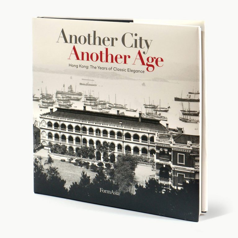 Another City Another Age