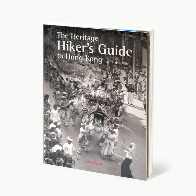 The Heritage Hikers's Guide To Hong Kong