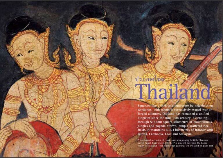 The music of Thailand