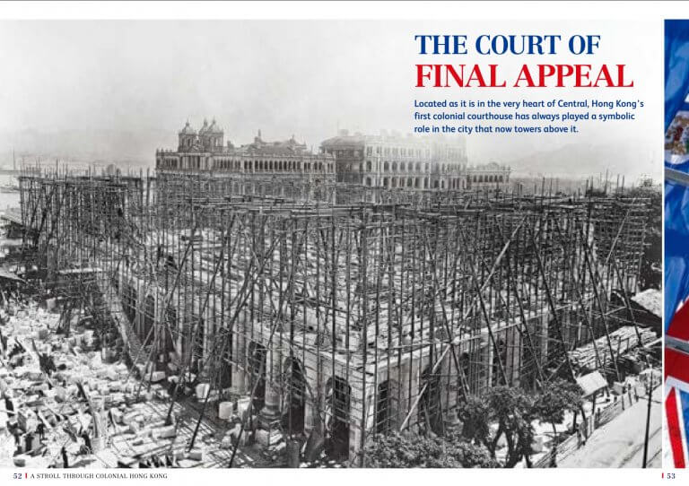 The Court of Final Appeal construction