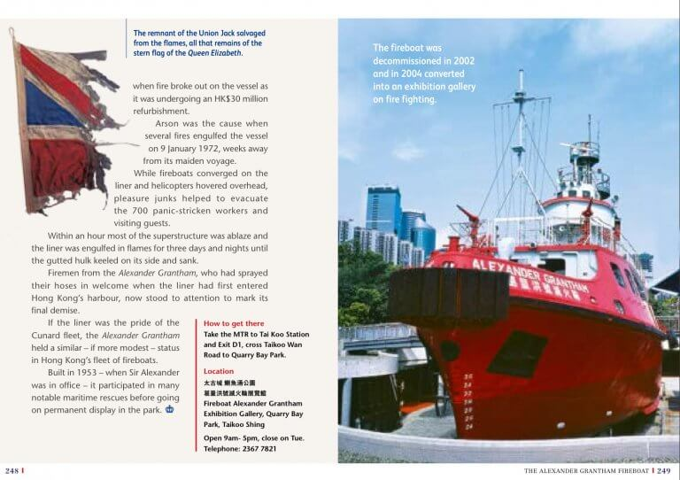 Alexander Grantham fire boat decommissioned 2002