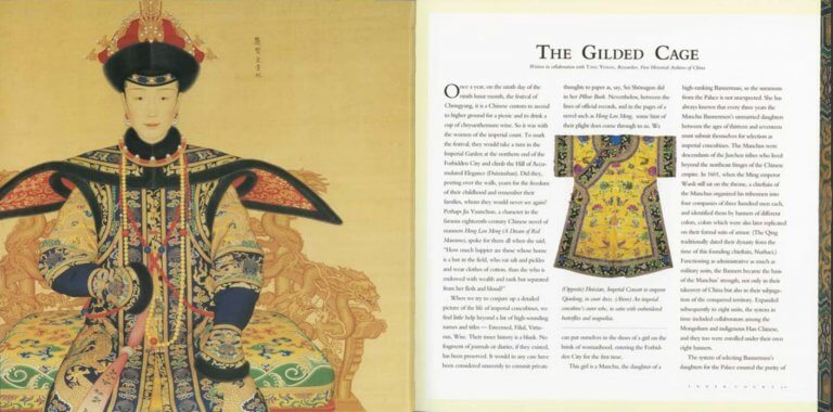 Chinese imperial court dress