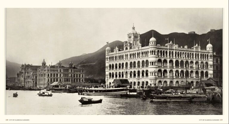 Queen's and Prince's Old Buildings HK