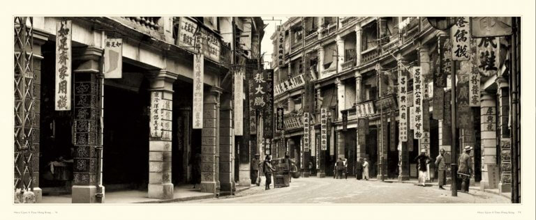 Chinese quarter west HK